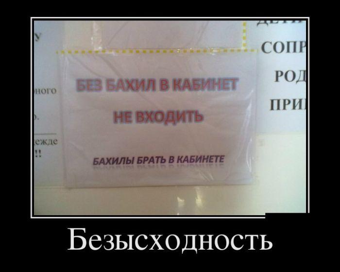 Демотиваторы в рубрике картинки приколы видео ru книги  Демотиваторы